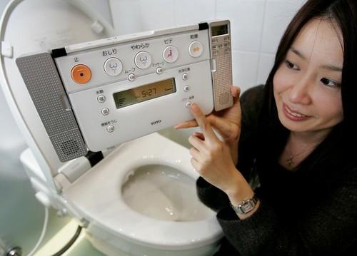 Banheiro com tecnologia no Japão