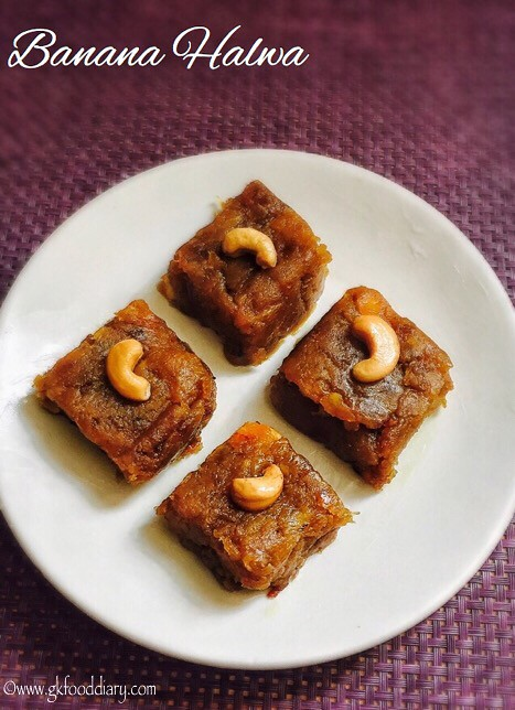 Banana Halwa Recipe for Toddlers and Kids
