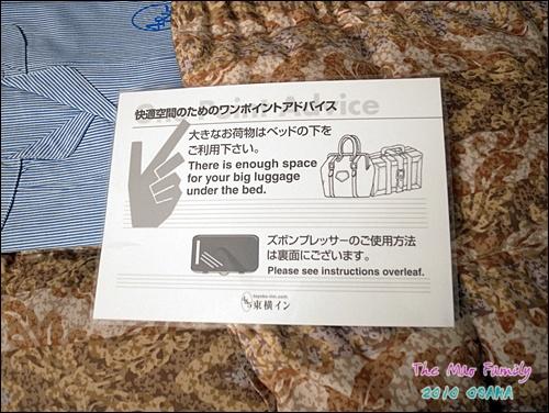 大阪難波東橫INN