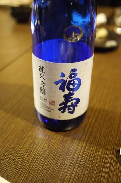 福壽 純米吟釀
