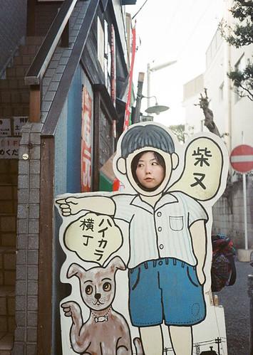 これって日本独特の文化?