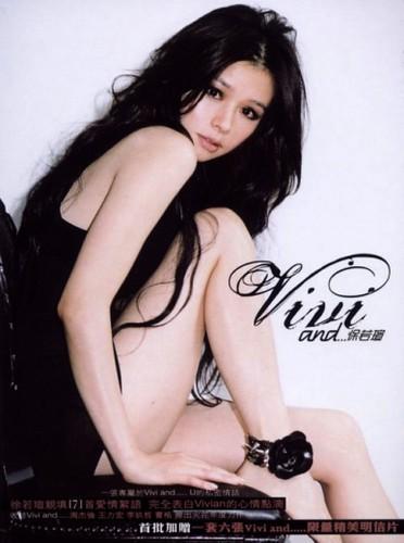 vivian-hsu
