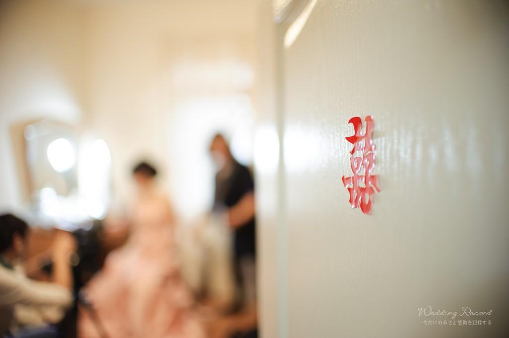 6788188054_b78f04caec_o-法鬥影像工作室_婚攝, 婚禮攝影, 婚禮紀錄, 婚紗攝影, 自助婚紗, 婚攝推薦, 攝影棚出租, 攝影棚租借, 孕婦禮服出租, 孕婦禮服租借, CEO專業形象照, 形像照, 型像照, 型象照. 形象照團拍, 全家福, 全家福團拍, 招團, 揪團拍, 親子寫真, 家庭寫真, 抓周, 抓周團拍