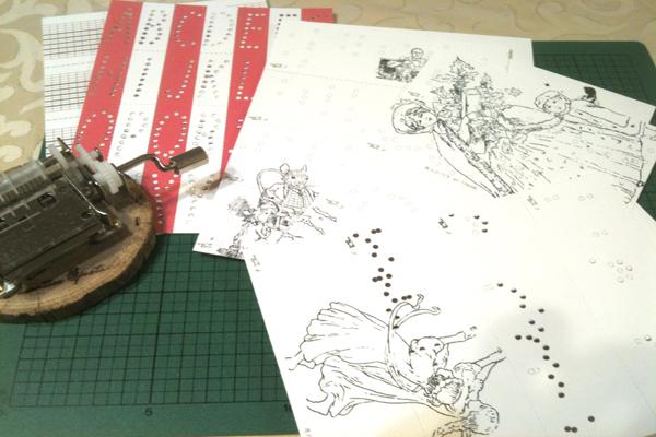 PLAY FOR TOHOKU 〜遊びを東北へ!紙巻き式オルゴールを贈ろう〜12