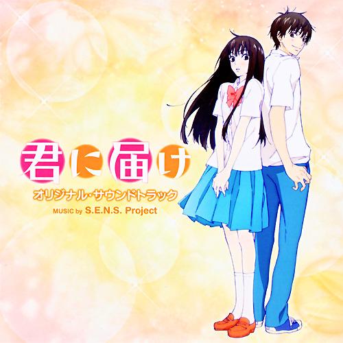 lossless anime music thread  knotlamp hello to nostalgia pusha.php #9