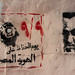 Political Graffiti in Luxor by prog_hume