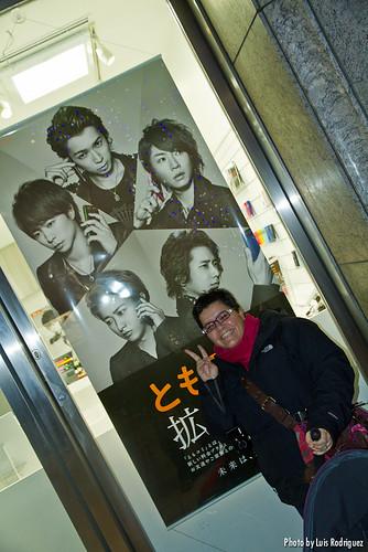 Legar a Osaka y... ¡Arashi!