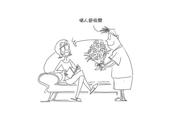 情人劫-7