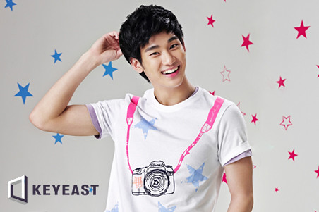 Kim Soo Hyun KeyEast Official Photo Collection 20110518_ksh_05