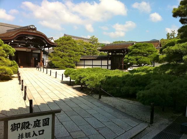 Ninna-ji, Kyoto. / 京都 仁和寺