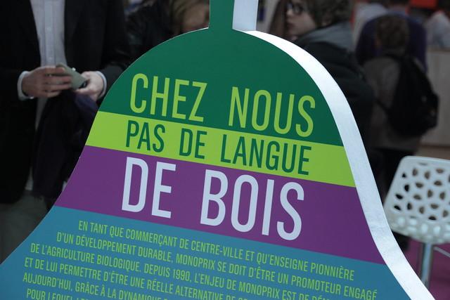 Salon de l 39 agriculture 2012 flickr photo sharing for Photo de salon