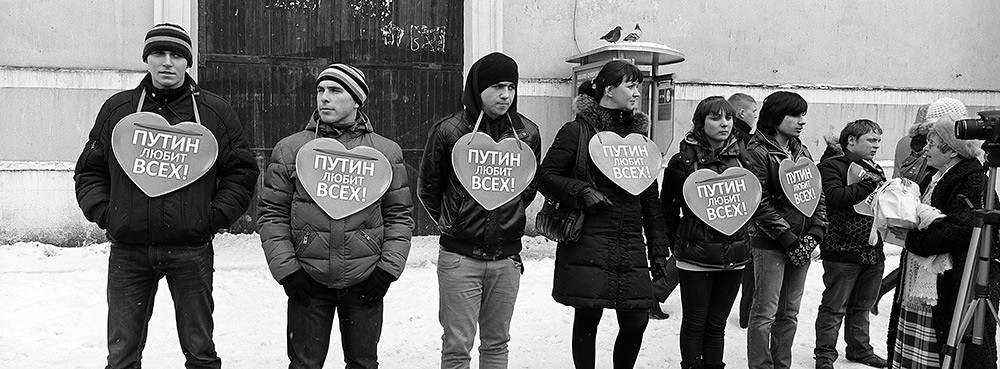 Moscow / Москва 26.02.2012 (6)