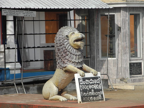 Lion in Weherahena Temple, Matara
