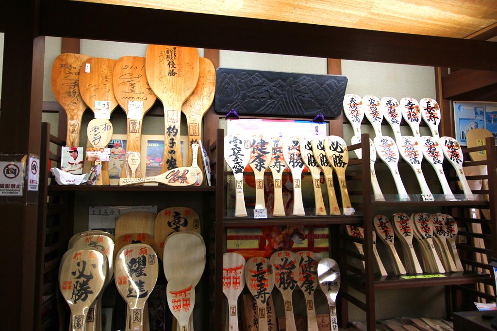 Miyajima One day tour (8)