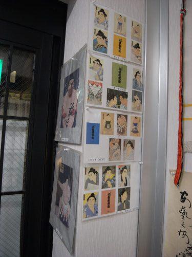 葛城市相撲館「けはや座」-26