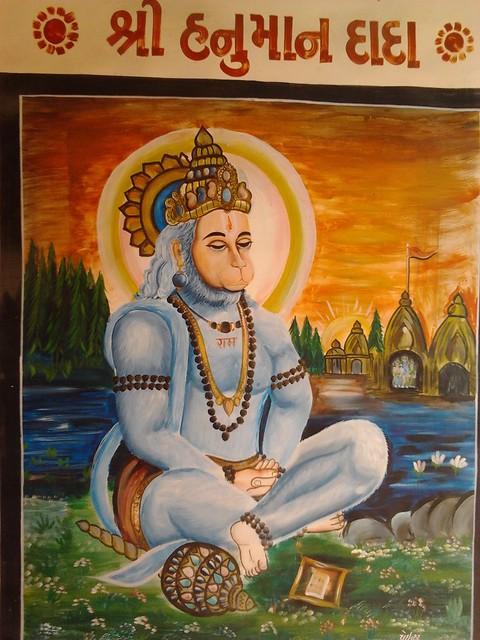 Jay Shree Hanuman Dada Jay Jay Hanuman Dada Temple