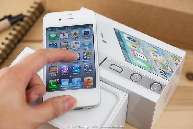 iphone4s-9760
