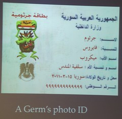 A Germ's Photo ID
