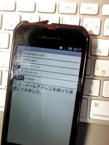 IMG_20130428_221711