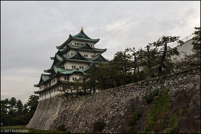 Nagoya Castle from Behind