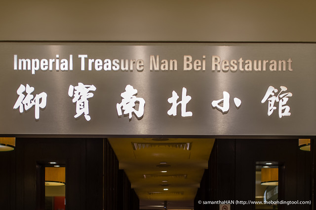 Imperial Treasure Nan Bei Restaurant-6930-2