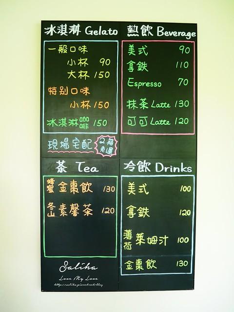 宜蘭火車站幾米廣場下午茶夏蕾冰淇淋menu菜單