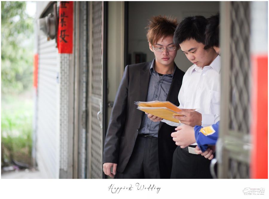 婚禮攝影 婚禮記錄-圳男&珮宸- 婚攝小朱爸_00017