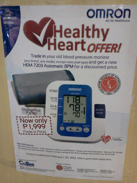 Omron HEM 7203 Automatic blood pressure monitor at discounted price P1999