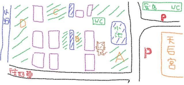 台鹼宿舍MAP