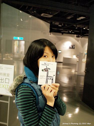 120303 蘭陽博物館  -52