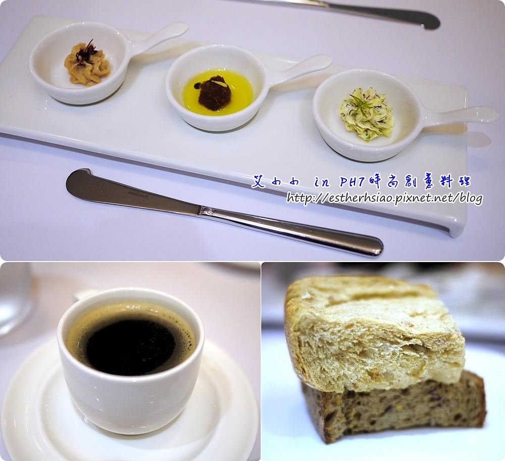 4 桂圓紅棗茶&麵包&抹醬