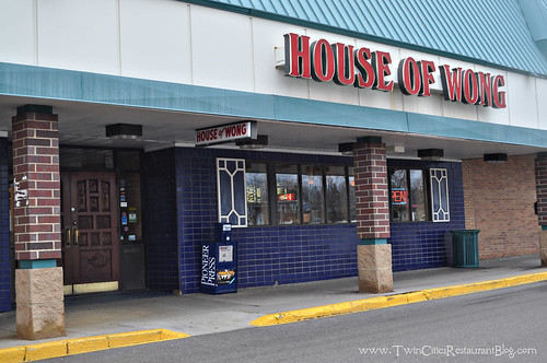 House of Wong ~ Roseville, MN