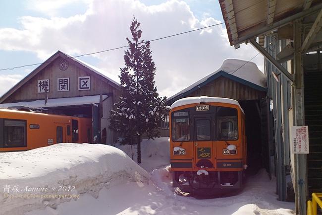 20120220_AomoriJapan_4030 F