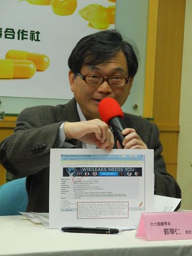 台大農藝系教授郭華仁。
