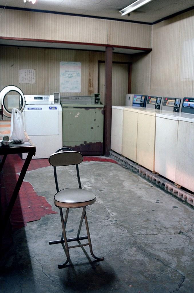 Hiroshima Coin Laundry