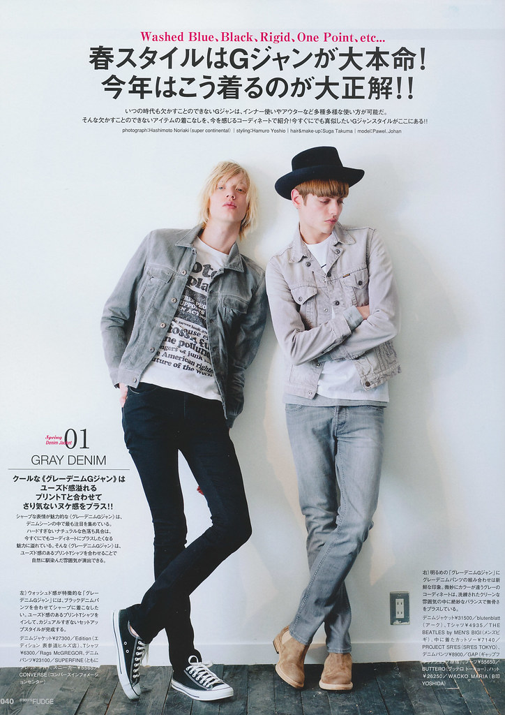 Johan Erik Goransson0218(men's FUDGE41_2012_04)