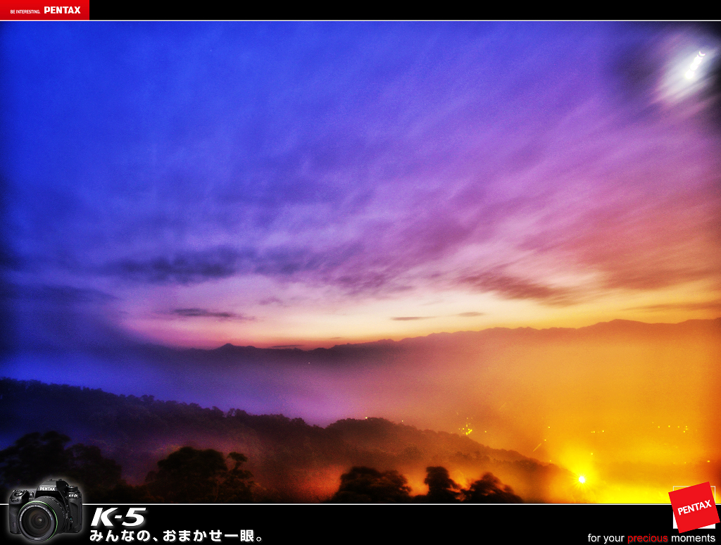 三義雲洞-一張流....雲霧真的太濃了