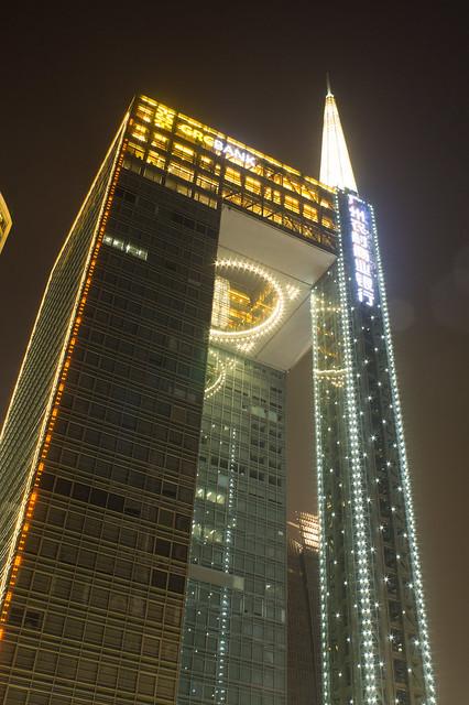 广州农商银行1
