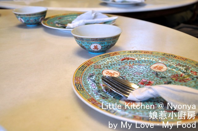 2012_01_22 Little Kitchen @ Nyonya 001a