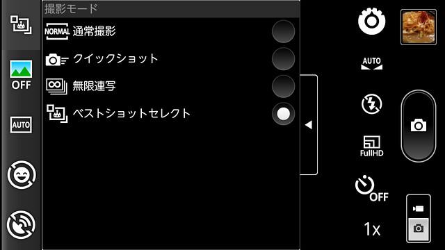 device-2012-02-19-232126