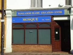 Picture of Bangladesh Islamic Education Centre