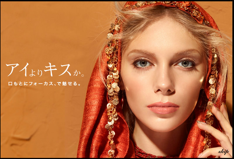 2012 SPRING SUMMER|Collection|Elegance - Mozilla Firefox 28.04.2012 213509
