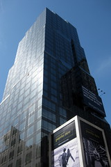 NYC - Midtown: 750 Seventh Avenue