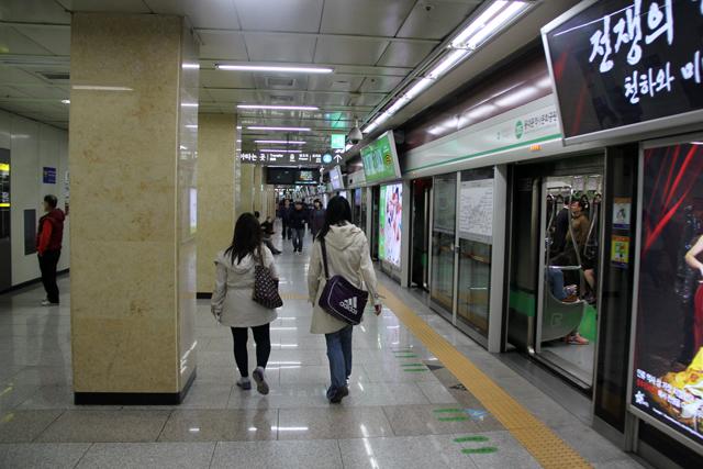The Seoul Metro Subway
