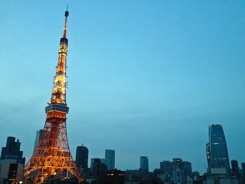 Tokyo Tower at dusk.