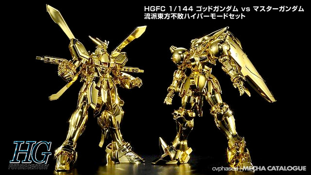 HGAW God Gundam vs Master Gundam - Hyper Mode Set