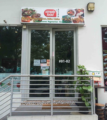 simple_food_eunos_exterior