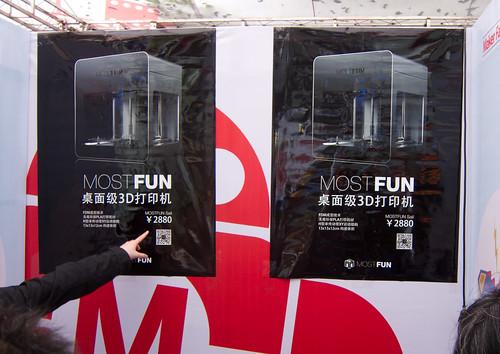MOSTFUN 3D printer poster