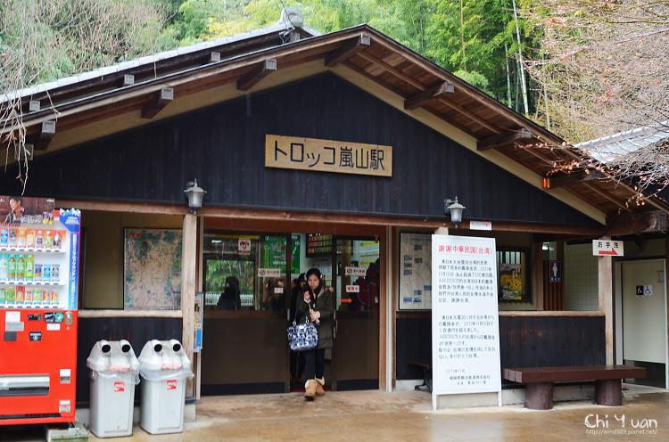 嵐山站04.jpg