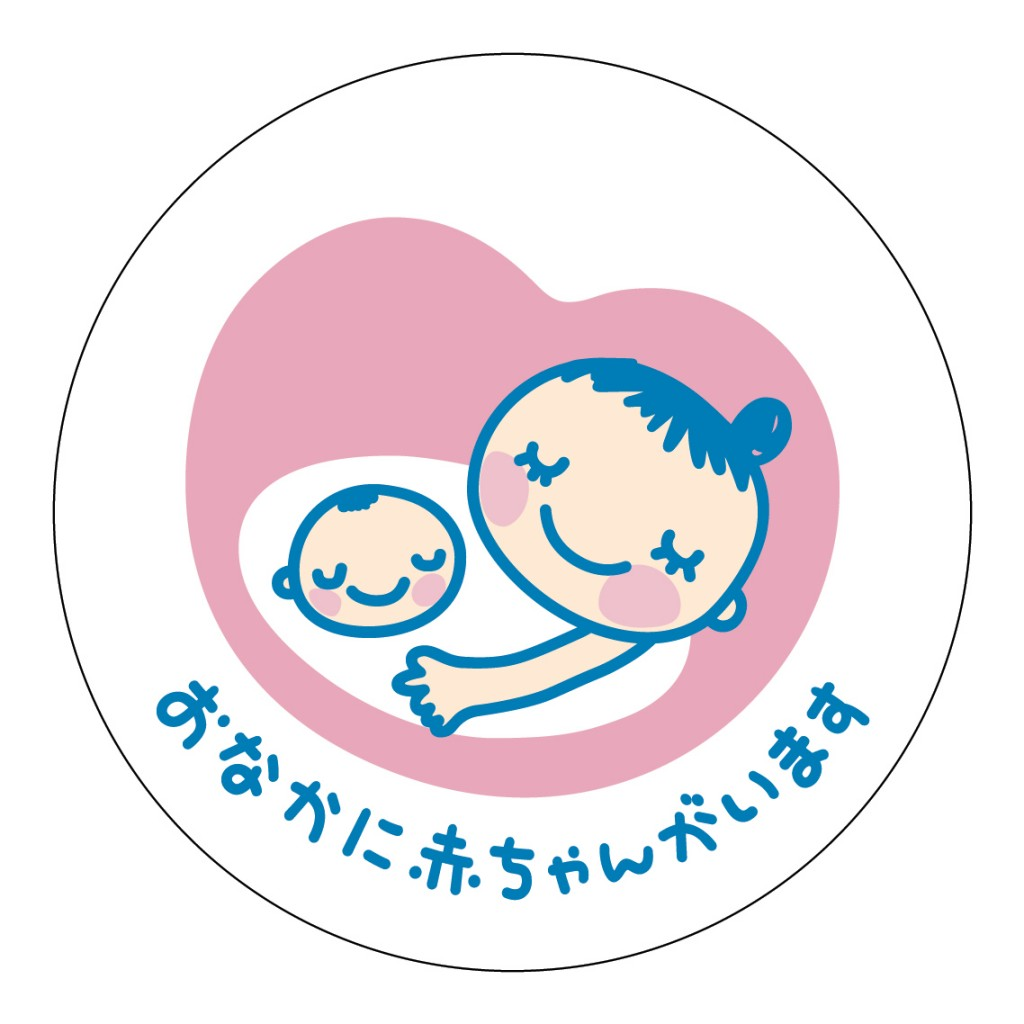 maternitymark_10-1024x1024
